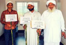 Kanthapuram A. P. Aboobacker Musliyar _ Malabar News
