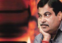 Union Minister Nitin Gadkari_Malabar News