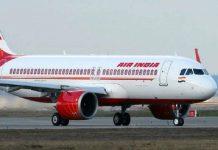 air india_Malabar News