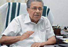 Kerala CM_Malabar news