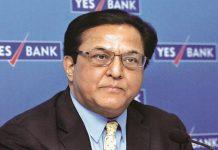 malabarnews-yesbank