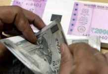 money_Malabar News