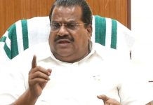 EP Jayarajan _2020 Sep 01