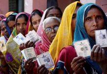 Bihar election_Malabar news