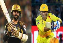 Chennai vs Kolkata_IPL 2020 Oct 07