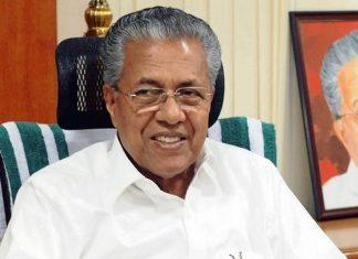 Kerala cm_kerala model _Malabar news