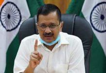Malabar News_ Arvind Kejriwal