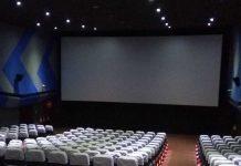 Malabar News_ Theaters in Kerala