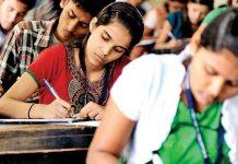 Malabar News_ neet-exam