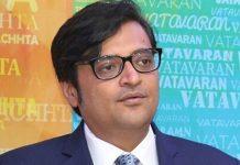 Arnab-Goswami_2020-Oct-20