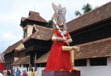 Malabar News_Navaratri celebrations -THIRUVANANTHAPURAM