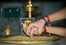 MalabarNews-vidhyarambam