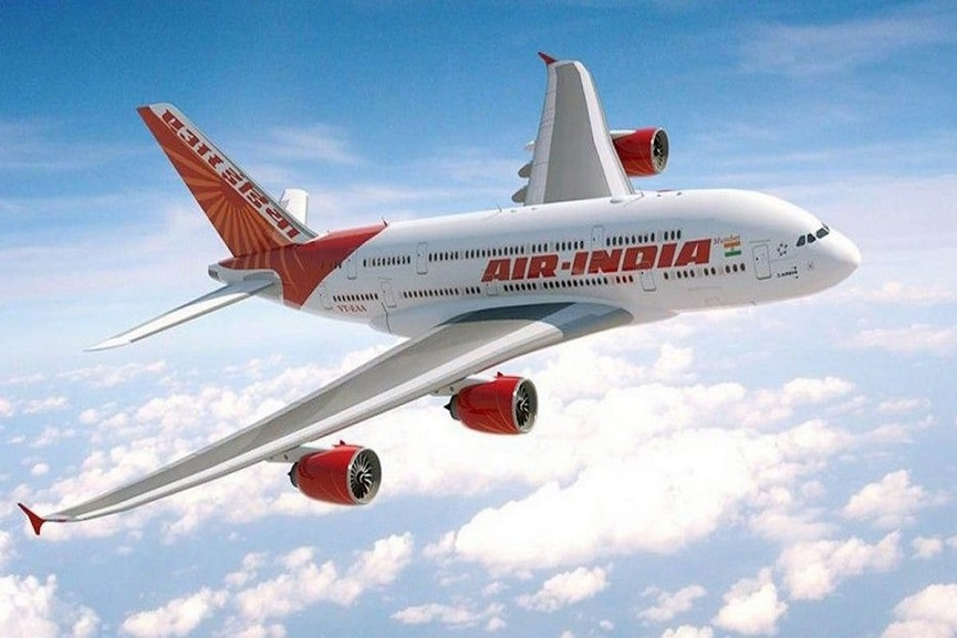 Central Govt About Air India