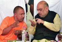 Amit Shah About Yogi
