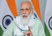 PM modi In inaguration of vigilance and correption
