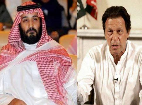 Saudi Arabia removes Pakistan-occupied Kashmir, Gilgit-Baltistan from Pakistan's map'