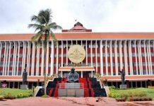MalabarNews_kerala assembly