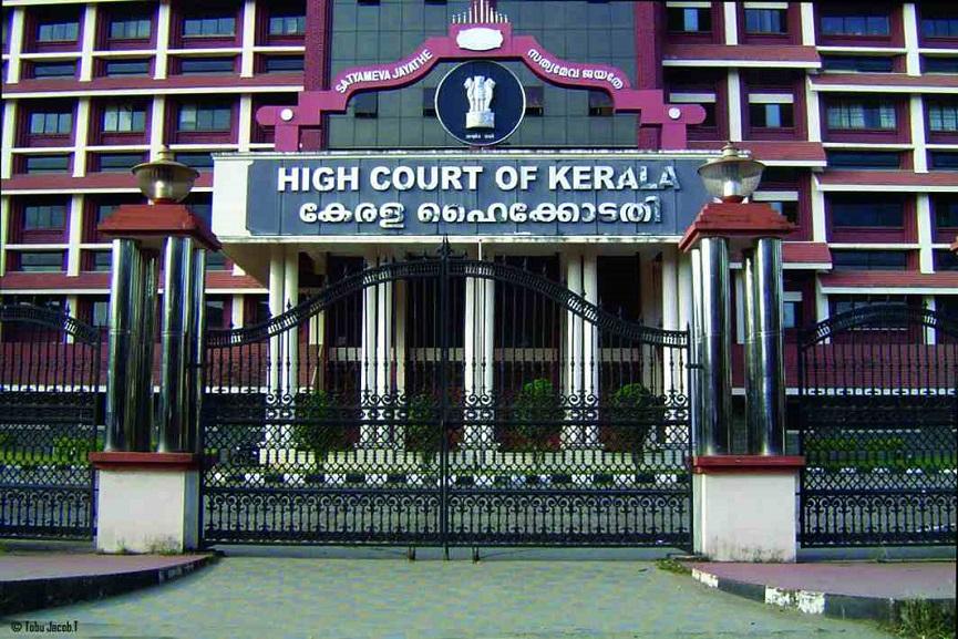 Malabarnews_high court