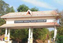 Malabarnews_kalamasseri medical college