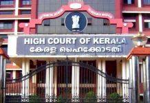 Malabarnews_kerala high court