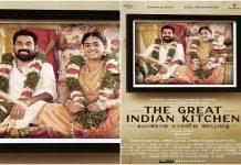 Malabarnews_the great indian kitchen