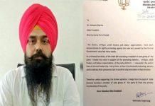 Malvindar singh_Malabar news