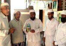 Santhwana Sadhanam _ Malabar News