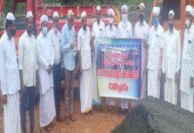 Santhwana Sadhanam_Malabar News