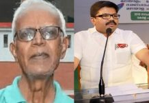 Stan Swamy_KK Ragesh MP_Malabar News