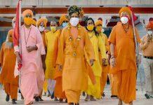 Yogi adithya nath_Malabar news