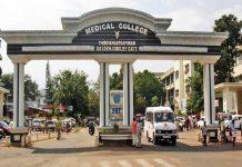 malabarnews-medicalcollege