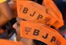 BJP_2020-Oct-26