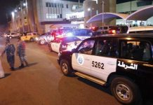 Kuwait-police_2020-Oct-26