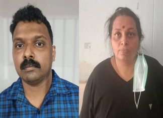 Fake Doctors_ Malabar News