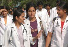 Kerala MBBS Students_Malabar News