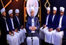 Ma'din Jilani Program_Malabar News
