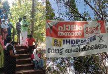 protest-for-bridge_2020-Nov-17