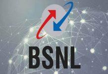 BSNL New Offer