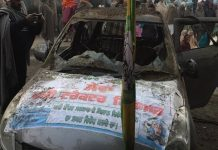 A Punjab native who came to the aid of protesters caught fire in his car and died