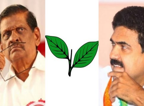 Two Leaf Symbol is for jose k mani
