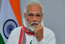 Modi About Bihar Election