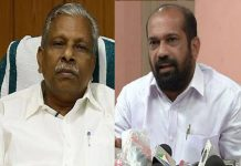 Minister AC Moideen's statement was recorded