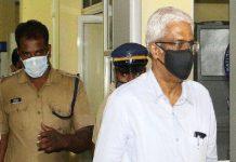 shivashankers Shivshankar jailed; Bail plea to be heard on Tuesday; Remanded till 26