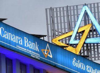 MalabarNews_canara bank