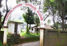 Ma;abarnews_central jail