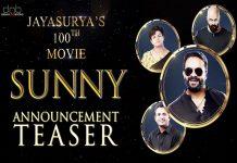 Malabarnews_jayasurya new movie