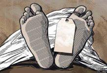 Malabarnews_pregnant woman died