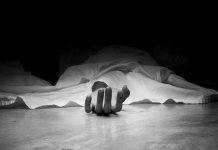 Man dies in hariyana_Malabar news
