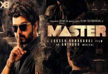Master teaser_Malabar news