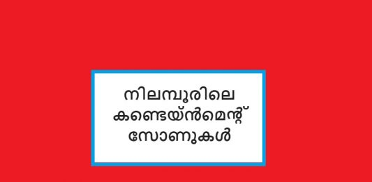 Containment-Zone_Nilambur_Malabar News